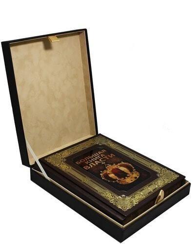 Книга в кожаном переплете и подарочном коробе. Большая Книга Власти (фото)