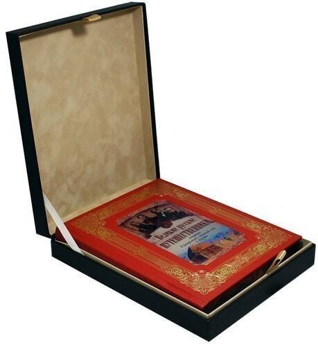 Книга в кожаном переплете и подарочном коробе. Великие русские путешественники. Открытия в Центральной и Восточной Азии в XIX веке (фото)