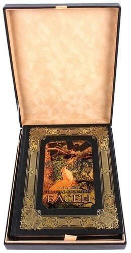 Книга в кожаном переплете и подарочном коробе. И. А. Крылов. Полное собрание басен (фото)