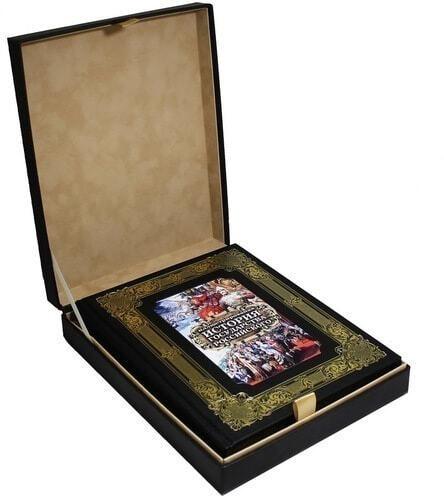 Книга в кожаном переплете и подарочном коробе. Иллюстрированная история государства Российского (фото)