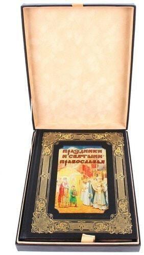 Книга в кожаном переплете и подарочном коробе. Праздники и святыни православия (фото)