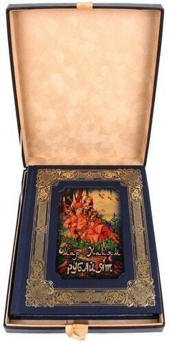 Книга в кожаном переплете и подарочном коробе. Омар Хайям. Рубайат (фото)