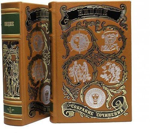 Подарочная книга в кожаном переплете. Ницше Ф. Собрание в 2-х томах (фото)