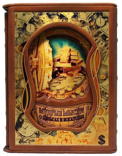 Подарочная книга в кожаном переплете. Мудрые мысли о деньгах и богатстве (в футляре) (фото)