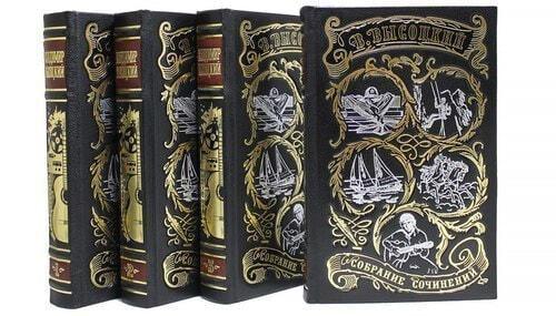 Подарочная книга в кожаном переплете. Высоцкий В. Собрание сочинений в 4-х томах (фото)