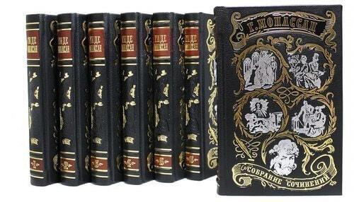 Подарочная книга в кожаном переплете. Ги Де Мопассан. Собрание сочинений в 7-ми томах (фото)