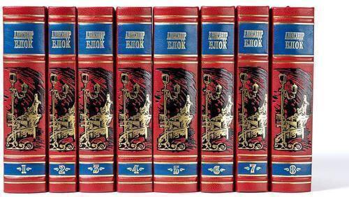 Подарочная книга в кожаном переплете. Блок Александр. Собрание сочинений в 8-ми томах (фото)