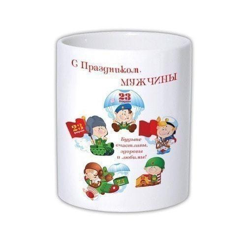 """Подарочная кружка """"С Праздником,23 февраля"""" (фото)"""