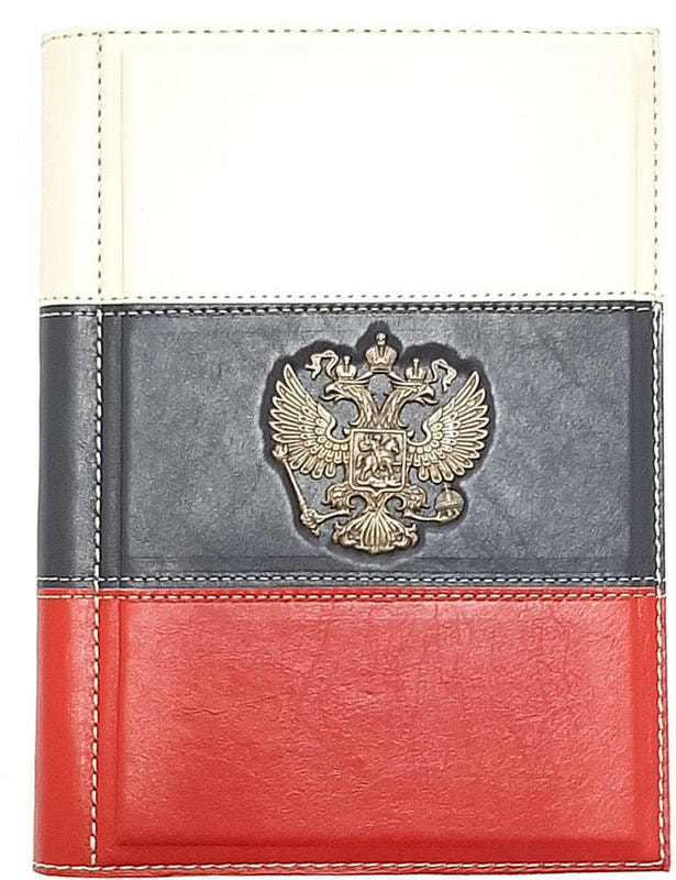 Подарочный ежедневник в кожаном переплете (А5). Триколор (фото)