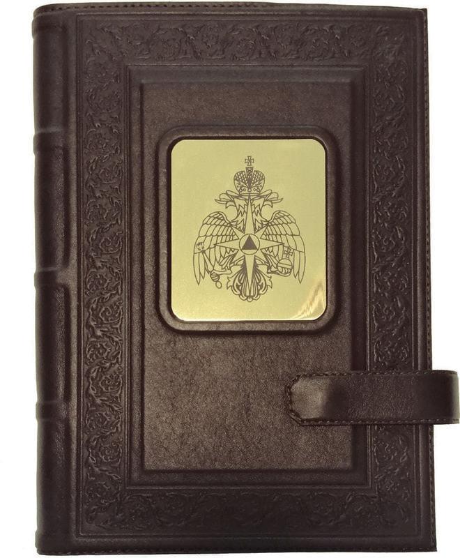 Подарочный ежедневник в кожаном переплете (А5). Герб МЧС | Коричневый (фото)