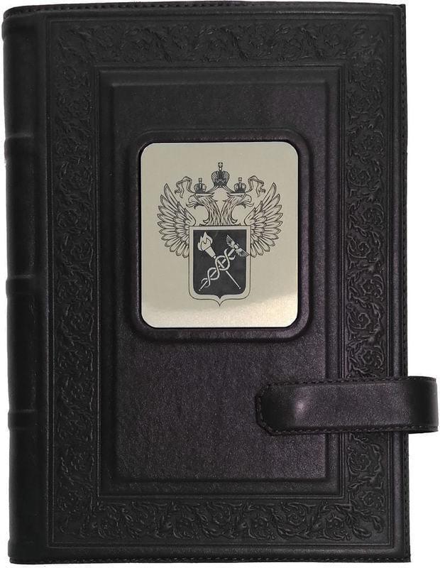Подарочный ежедневник в кожаном переплете (А5). Герб таможни   Чёрный (фото)