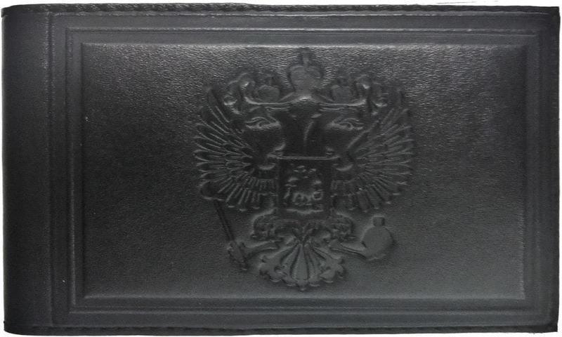 Карманная кожаная визитница. Россия | Черный (фото)