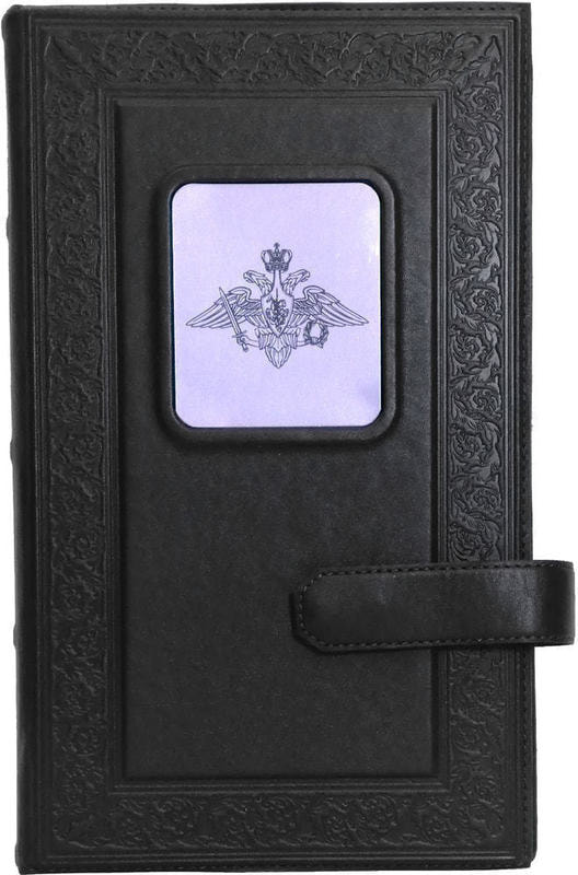 Настольная кожаная визитница. Герб вооруженных сил РФ   Чёрный (фото)