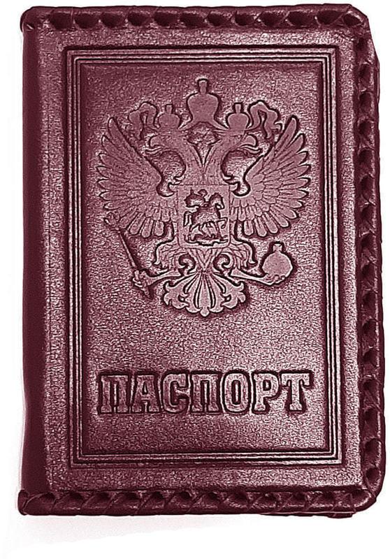 Кожаная обложка на паспорт. Герб РФ с оплеткой | Бордо (фото)