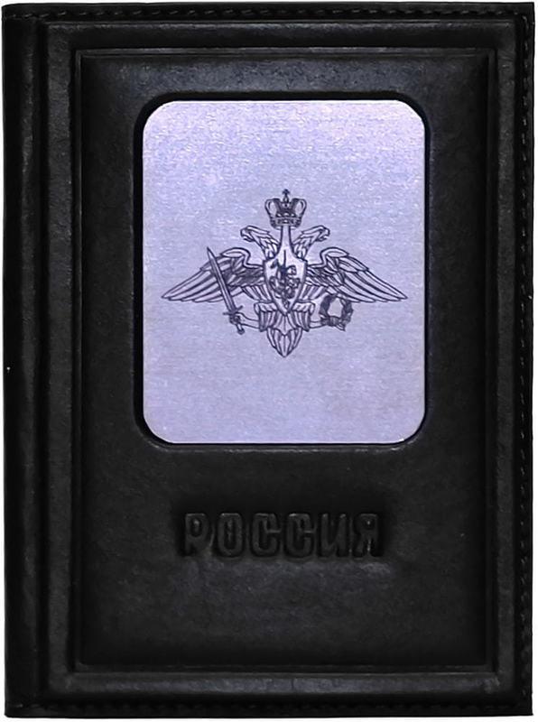 Кожаная обложка для автодокументов. Герб вооруженных сил РФ | Чёрный (фото)
