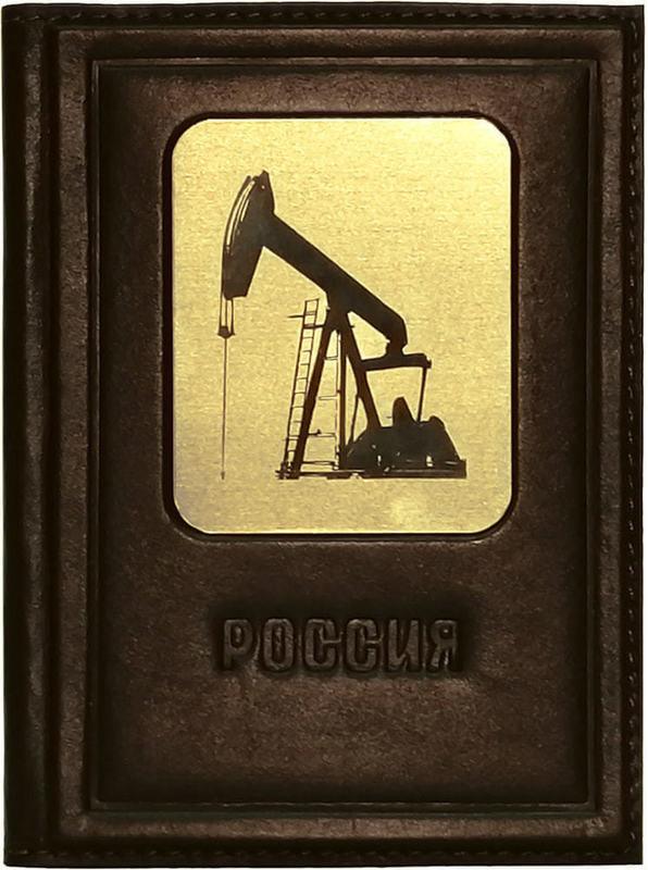 Кожаная обложка для автодокументов. Нефтянику   Коричневый (фото)