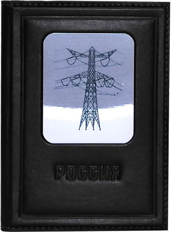 Кожаная обложка для автодокументов. Энергетику | Чёрный (фото)