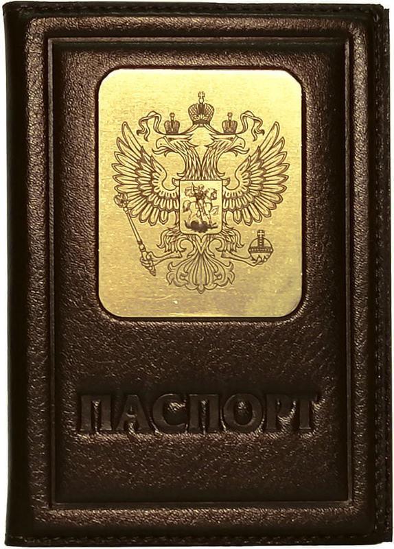 Кожаная обложка на паспорт. Герб РФ | Коричневый (фото)