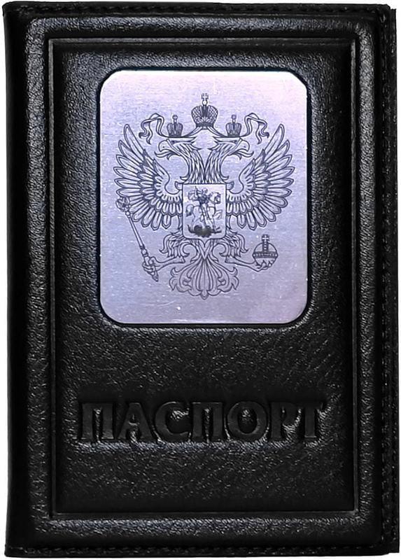 Кожаная обложка на паспорт. Герб РФ | Чёрный (фото)