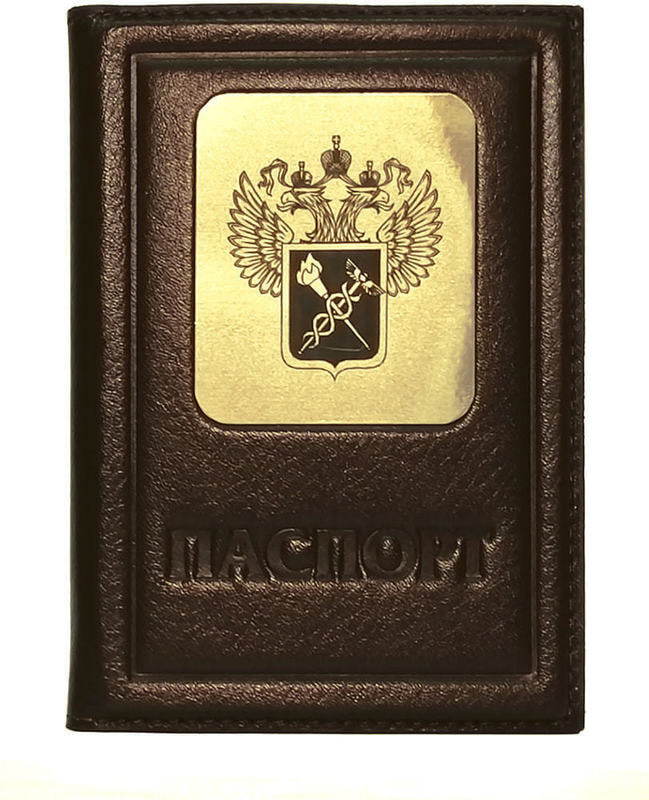 Кожаная обложка на паспорт. Герб таможни | Коричневый (фото)