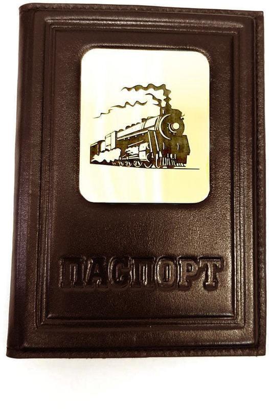 Кожаная обложка на паспорт. Железнодорожнику   Коричневый (фото)