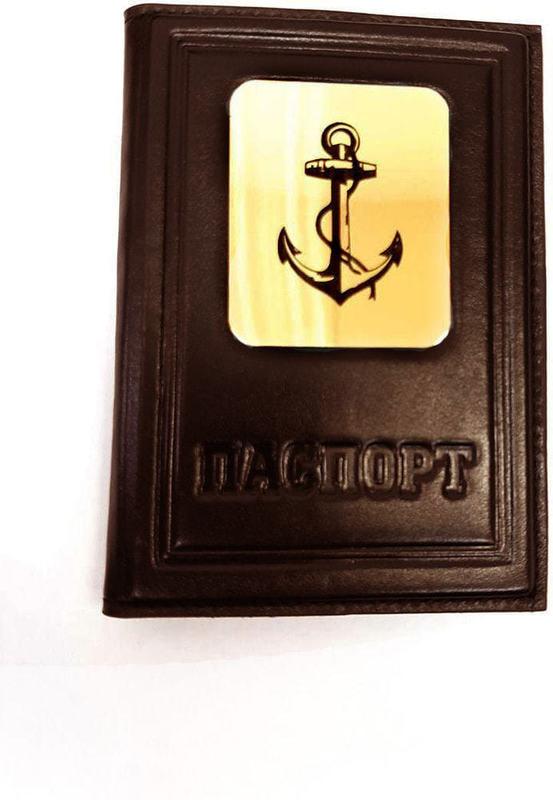 Кожаная обложка на паспорт. Моряку| Коричневый (фото)