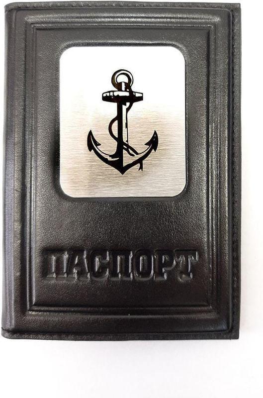 Кожаная обложка на паспорт. Моряку| Чёрный (фото)