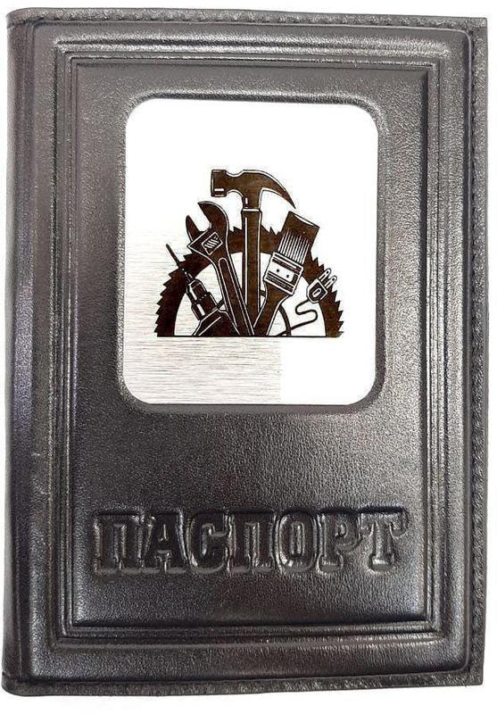 Кожаная обложка на паспорт. Строителю  Чёрный (фото)