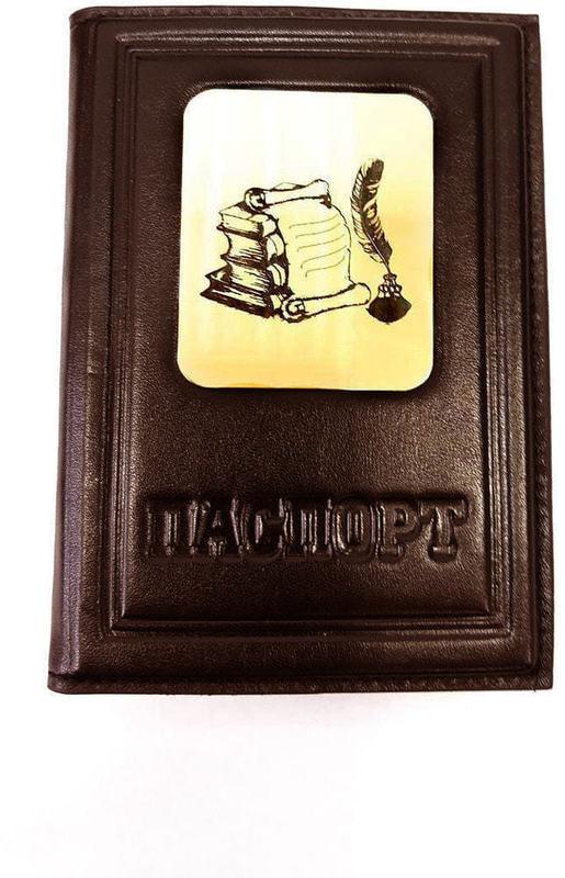 Кожаная обложка на паспорт. Учителю | Коричневый (фото)