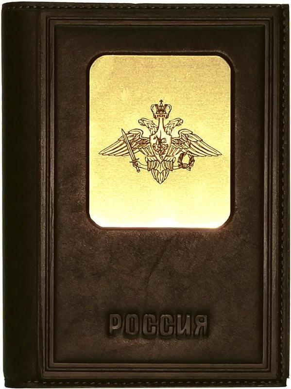 Кожаная обложка для документов (3 в 1). Герб вооруженных сил РФ   Коричневый (фото)