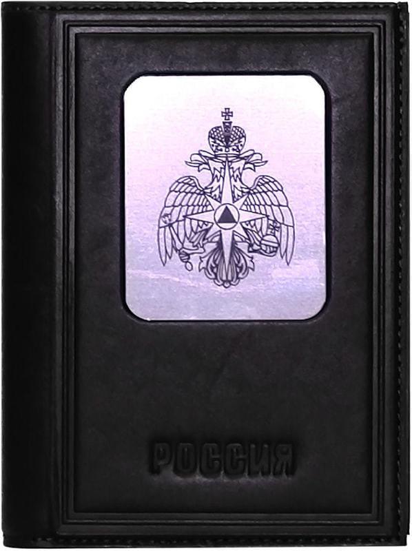 Кожаная обложка для документов (3 в 1). Герб МЧС | Чёрный (фото)