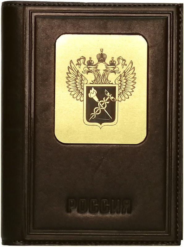 Кожаная обложка для документов (3 в 1). Герб таможни   Коричневый (фото)
