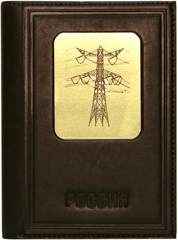 Кожаная обложка для документов (3 в 1). Энергетику | Коричневый (фото)