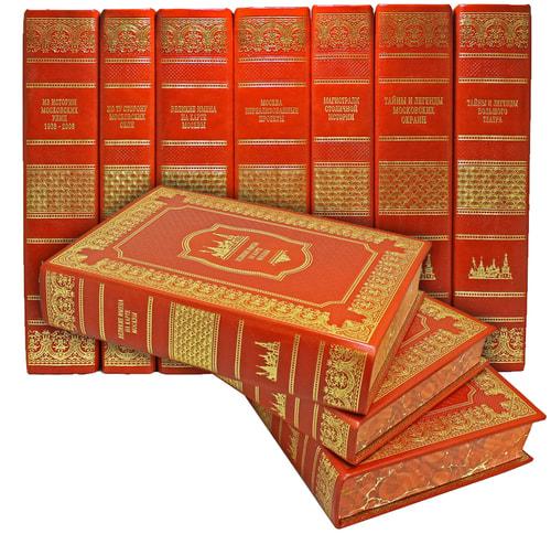 Подарочная книга в кожаном переплете. Москва (в 7-ми томах) (фото)