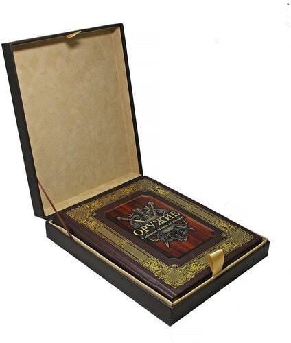 Книга в кожаном переплете и подарочном коробе. Оружие с древних времен до XIX века (фото)