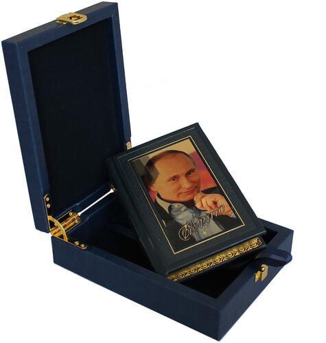 Книга в кожаном переплете и подарочном коробе. Путин В.В. Изречения и афоризмы (фото)