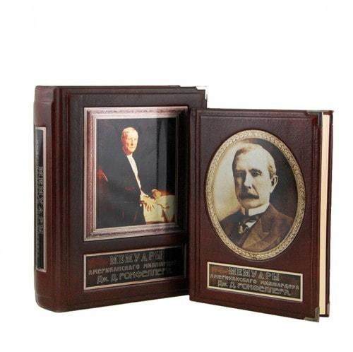 Книга в кожаном переплете и подарочном коробе. Мемуары американского миллиардера Дж. Д. Рокфеллера (фото)