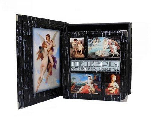 Книга в кожаном переплете и подарочном коробе. Шедевры музеев мира (фото)