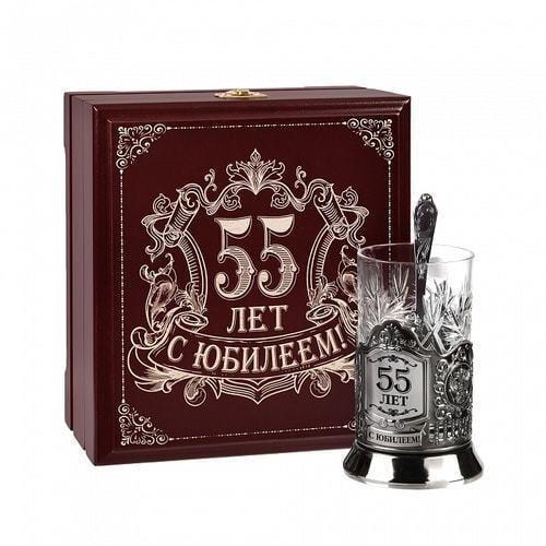 Подарочный набор c подстаканником в деревянной шкатулке (3 предмета). С Юбилеем! 55 лет (фото)