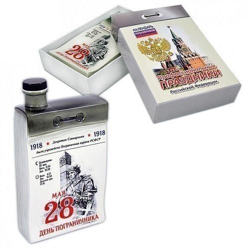 """Подарочный набор с фарфоровым штофом """"Календарь пограничника"""" (фото)"""