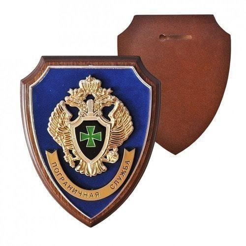 """Щит с символикой """"Пограничная служба"""""""