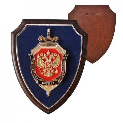 """Щит с символикой """"ФСБ"""""""