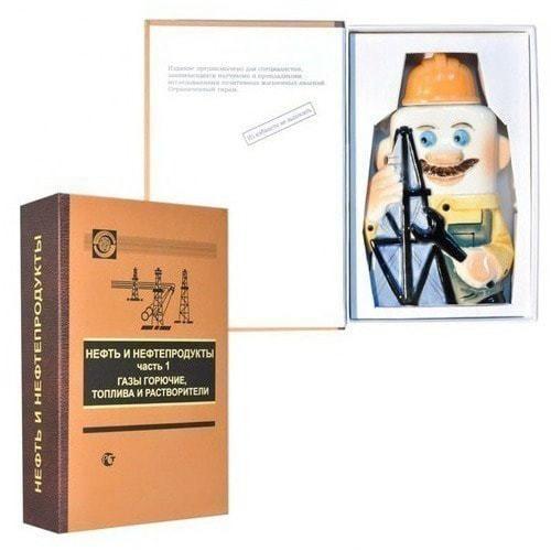 Подарочный набор с фарфоровым штофом. Нефть и нефтепродукты (фляга Нефтяник) (фото)