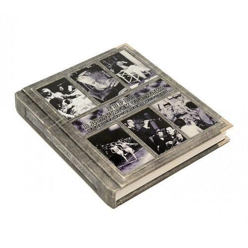 Подарочная книга в кожаном переплете. Евреи в двадцатом столетии (фото)
