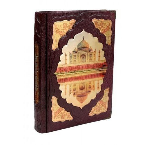 Подарочная книга в кожаном переплете. Классическое искусство стран ислама (фото)