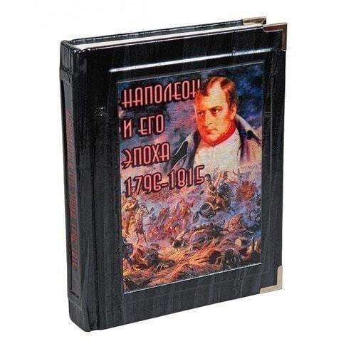 Подарочная книга в кожаном переплете. Наполеон и его эпоха (фото)