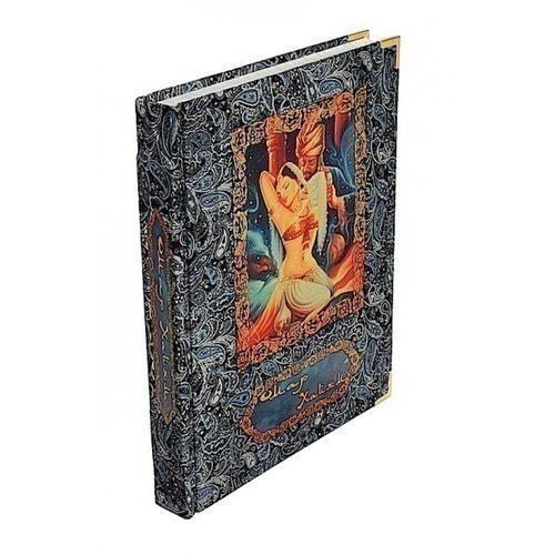 Подарочная книга в кожаном переплете. Омар Хайям. Рубайят (фото)