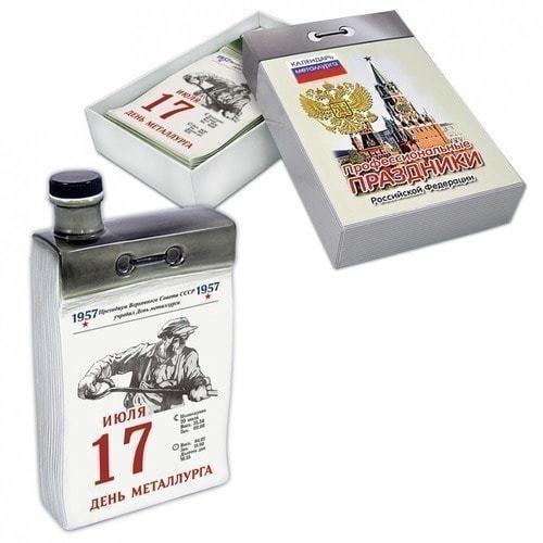 """Подарочный набор с фарфоровым штофом """"Календарь металлурга"""" (фото)"""