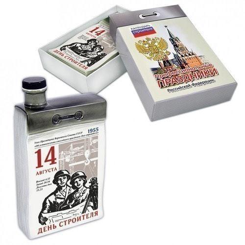 """Подарочный набор с фарфоровым штофом """"Календарь строителя"""" (фото)"""