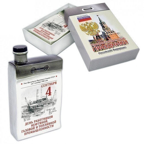 """Подарочный набор с фарфоровым штофом """"Календарь нефтянника и газовика"""" (фото)"""